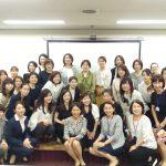 日本エステティック協会講習会